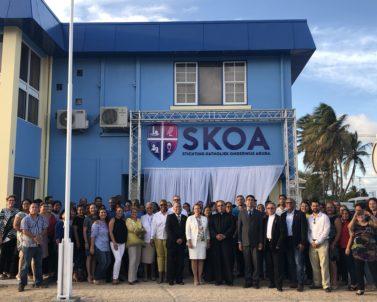 SKOA Logo Reveal